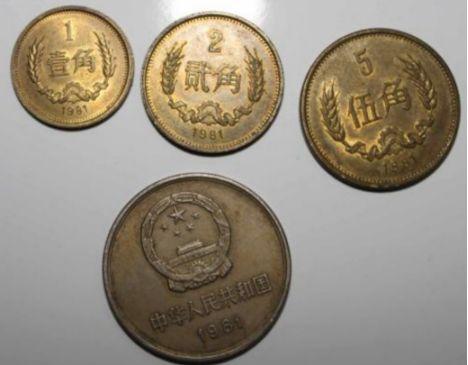85年长城币的价值高吗 长城币收藏价值分析