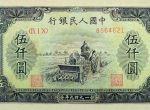 第一套人民币一元纸币有什么收藏价值