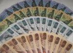 第四套人民币有什么发展契机  收藏分析