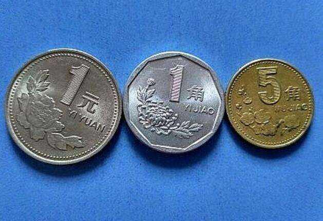 不断升值的硬币,你知道是什么材质做的吗?