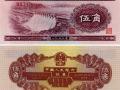 哪个版本的1953年5角纸币价格更高?可别收藏错了!