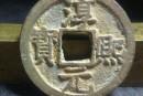 淳熙通宝钱币相关记载  淳熙通宝背后历史背景是怎样的
