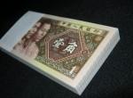 80版一角纸币值钱吗  青天祥云价格上涨空间巨大