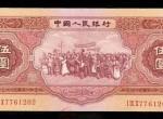 1953年5元人民币价格还会再升吗  1953年5元价格发展前景