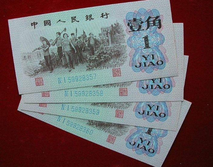1962年1角纸币回收力度大不大   1962年1角纸币收藏会亏损吗