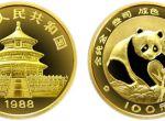 1盎司精制熊猫金币100元1988年版