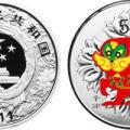 2011年5盎司彩銀兔紀念幣投資有哪些需要注意的地方?