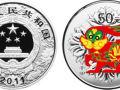 2011年5盎司彩银兔紀念幣投资有哪些需要注意的地方?