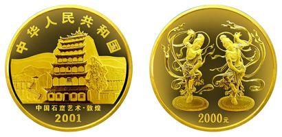 中国石窟艺术敦煌莫高窟九层楼5盎司金币收藏价值分析