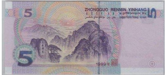 第五套人民币知识点普及  第五套人民币背景图案分别是什么