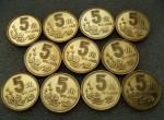 第四套人民币梅花5角有没有收藏价值