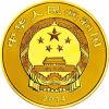 世界遺產--杭州西湖1/4盎司西泠印社紀念金幣