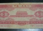 1953年红一元为何会收到投资者热捧  红一元价格暴涨的原因