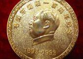 毛澤東誕辰100周年紀念金幣現在回收價格多少  適合出手嗎