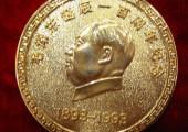 毛泽东诞辰100周年纪念金币现在回收价格多少  适合出手吗