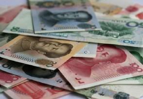 第五套人民币收藏价值究竟高不高