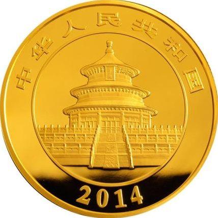 2014年一公斤熊猫金币收藏价值体现在五个方面