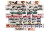 成都高价回收纸币 成都哪里高价回收旧版纸币
