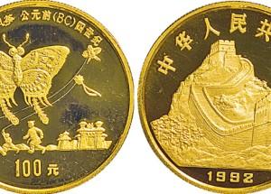 古代科技发明发现(第二组)纪念币1盎司金币为促进世界文化交流起到积极作用