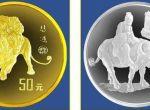 5盎司徐悲鸿诞辰100周年老子与牛银币有什么寓意值得投资收藏