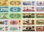 第二套人民币在工艺上做了哪些防伪