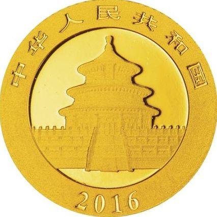 2016年5盎司熊猫金币收益高,适合长线投资