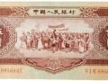 1956年5元人民币价格不断高升 三个方法教你巧辨其真假