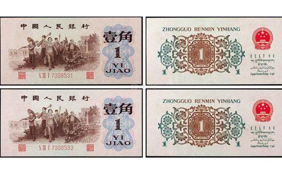 2019新版人民币硬币大改版