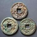 大宋元寶文字是由誰寫的  大宋元寶是在什么時候鑄造的