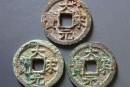 大宋元宝文字是由谁写的  大宋元宝是在什么时候铸造的
