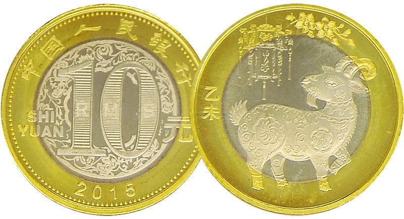 普通紀念幣發行逐漸減少,發行量逐漸增多