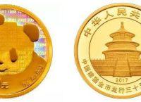 熊猫金币发行35周年5克纪念金币收藏需要注意什么