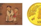 古代名画之冬日婴戏图金币现在什么价位   还有上涨的空间吗