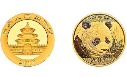 熊猫金银币鉴别的时候需要注意的四点事情