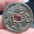 庆元通宝铸造工艺如何  庆元通宝折三型有哪些特别之处