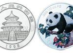 1/2盎司熊猫彩色银币1998年版值得收藏吗