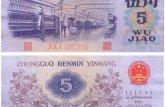 1972年5角人民币价格值多少钱一张 1972年5角人民币图片及价格