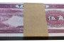 1953年5角纸币价格更高的版本冠号是多少?来看看你就明白了!