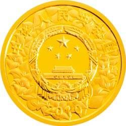 深圳经济特区建立30周年1/4盎司纪念金币