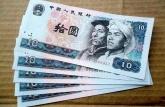 1980年10元纸币价格涨幅大 有哪些收藏投资价值