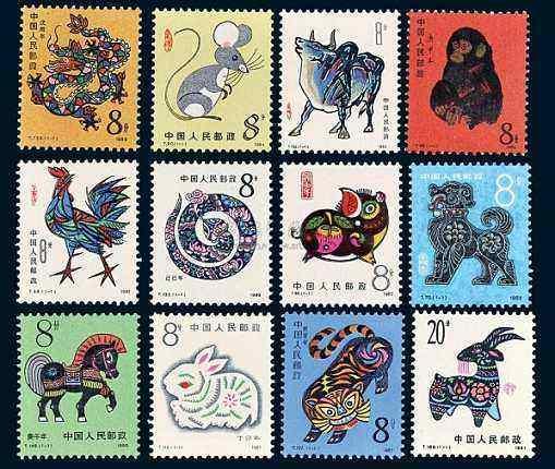 南京邮票在哪里高价回收?南京专业上门回收邮票和一二三四版币