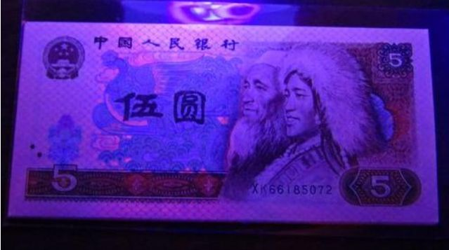 新手入门适合投资805纸币吗  80版5元纸币图片介绍