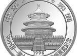 中国第9届亚洲国际集邮展览1盎司熊猫纪念银币