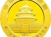 廈門經濟特區建設30周年1/4盎司紀念金幣