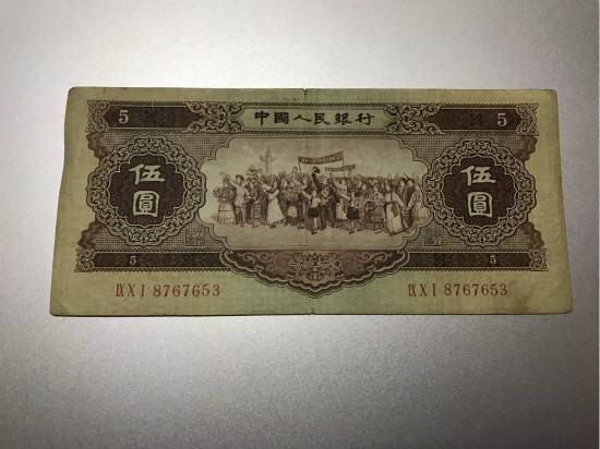 第二套5元人民币价格值多少钱