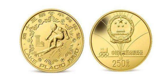 纪念币的故事介绍
