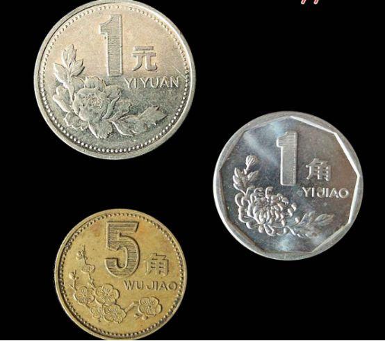 老三花硬币发行量及存世量分析