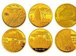50元台湾回复祖国50周年中山堂金币市场发展潜力大不大