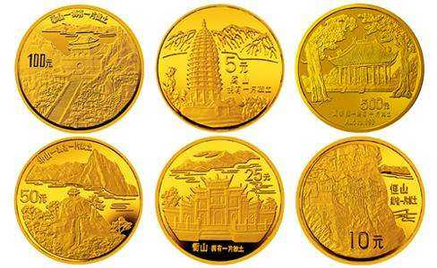 """1993年""""拥有一片故土""""1/2盎司华山纪念金币"""