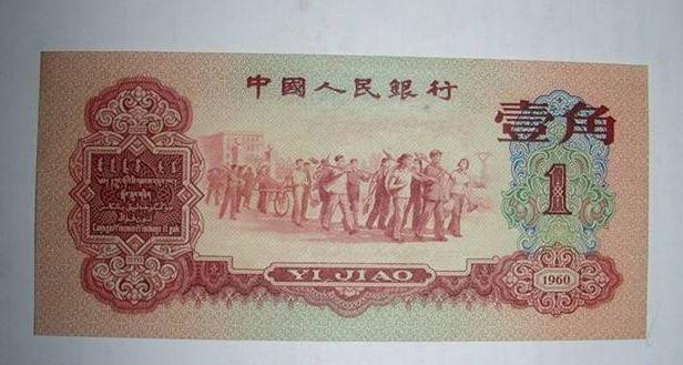 为什么枣红1角价格上涨这么快  收藏1960年枣红1角会亏损吗